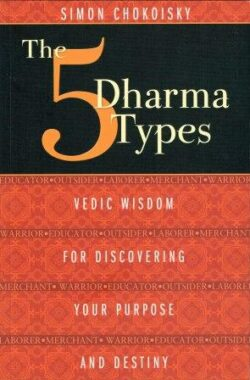 A photo of The 5 Dharma Types